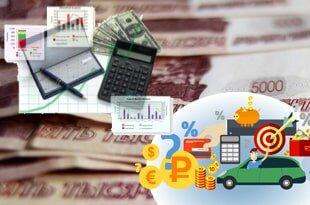 Оформить кредит с плохой кредитной историей онлайн