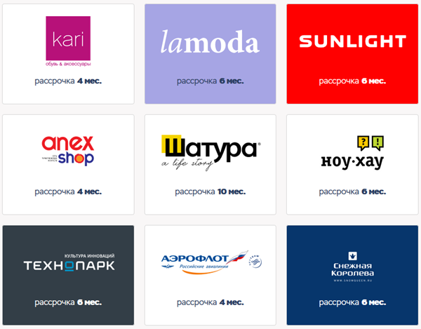 магазины партнёры карты свобода хоум кредит в москве
