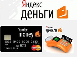 займы на яндекс карту кредит по паспорту онлайн