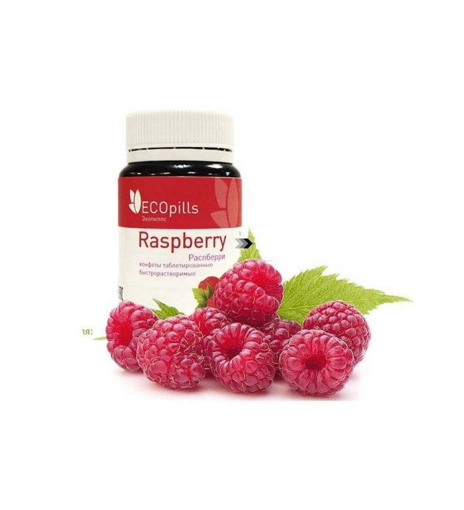 Eco Pills Raspberry малиновый жиросжигатель в Светлогорске