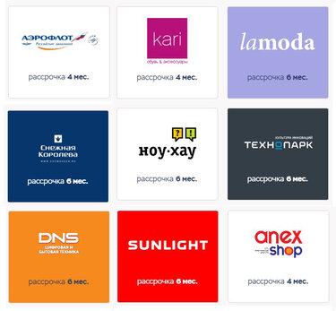 все партнеры банка хоум кредит сайты опросы за деньги в интернете онлайн официальный