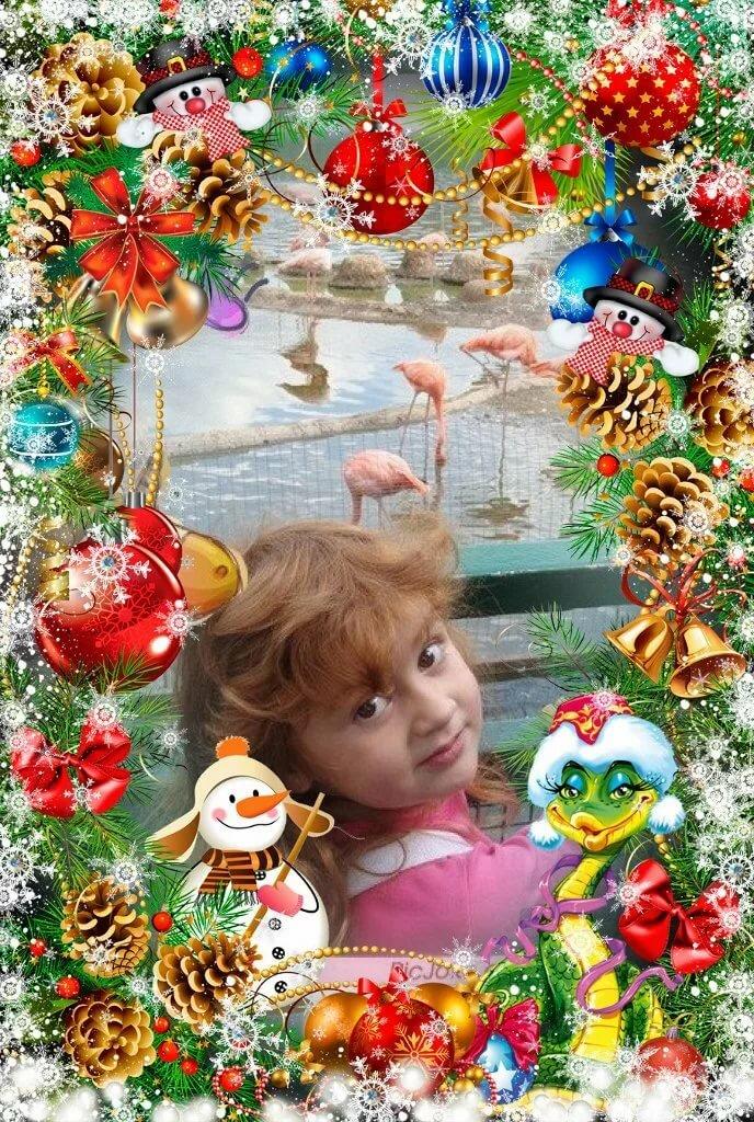 С новым годом дочка картинки