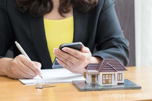 деньги под квартиру в день обращения банки ру узнать свой кредитный рейтинг