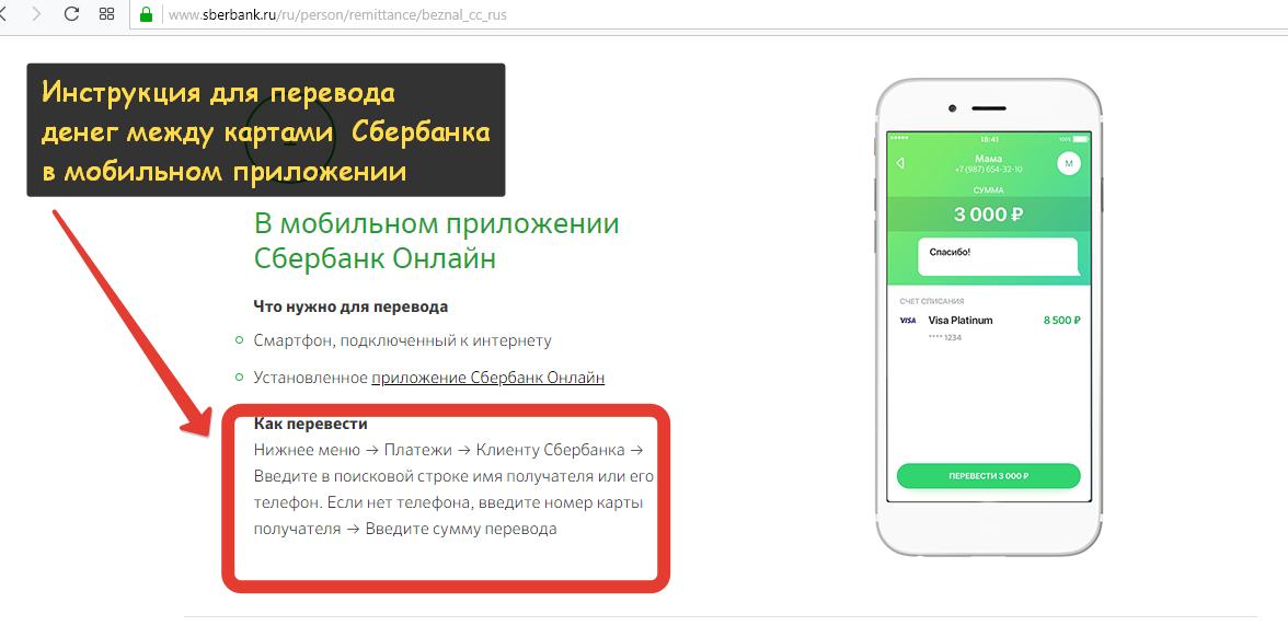 Перевод с открыткой чтобы посмотреть обновите приложение