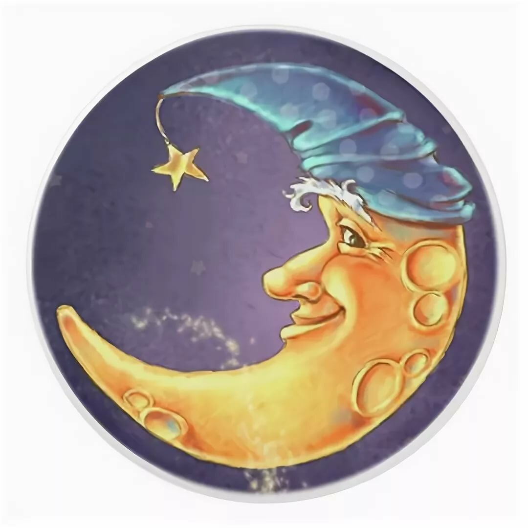 Картинки луны из сказок
