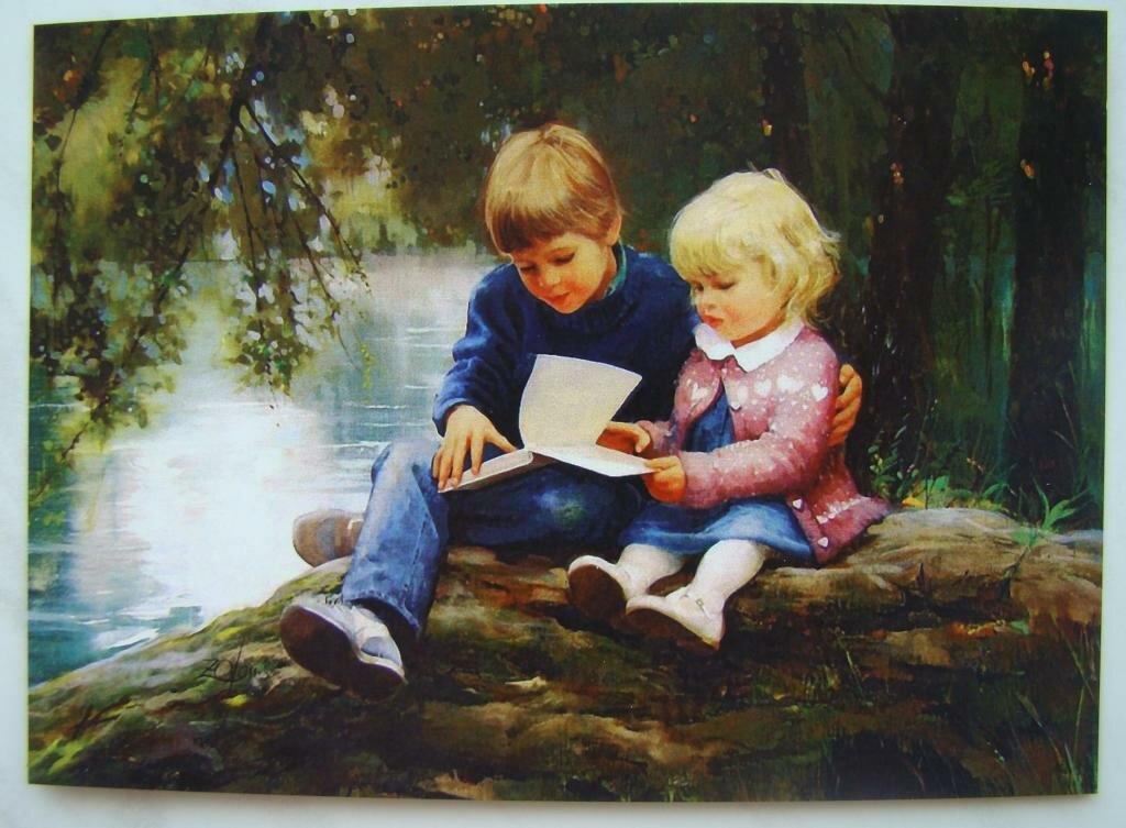 Краски я полюбила мальчика открытки