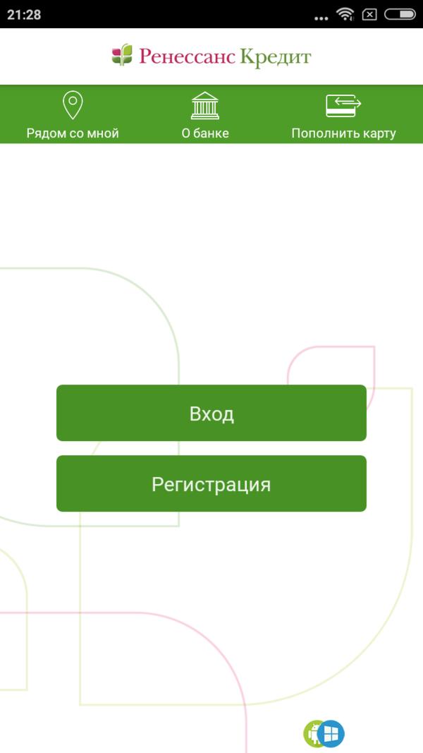 Кредит в банке саратова заявка