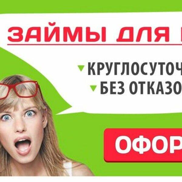 банки ру лучшие кредитные карты