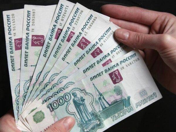 деньги в долг гомель частное лицо взять кредит в сбербанке на карту сбербанка онлайн