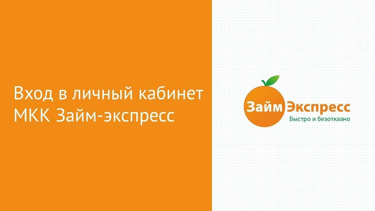кредитная карта онлайн заявка rsb24.ru