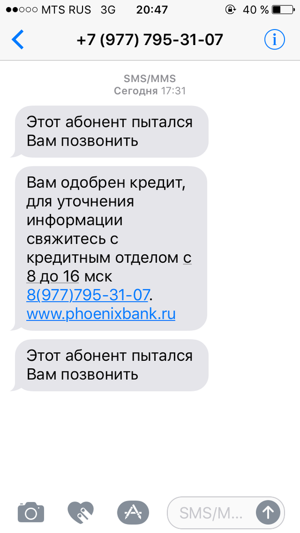 горячая линия ренессанс кредит телефон оператора