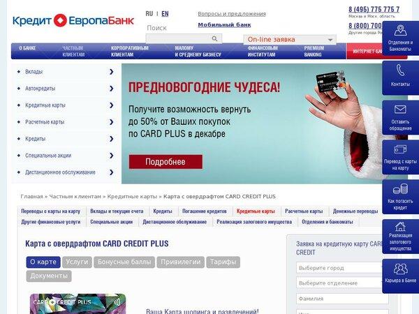 Metrocredit личный кабинет займ вход