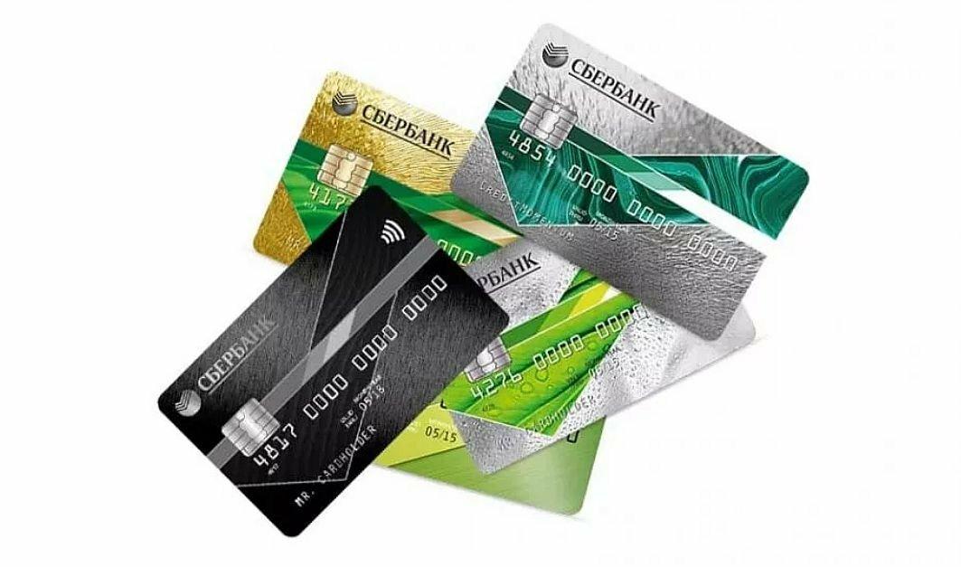 произведения картинки банковских карт сбербанк установлен правой стороны