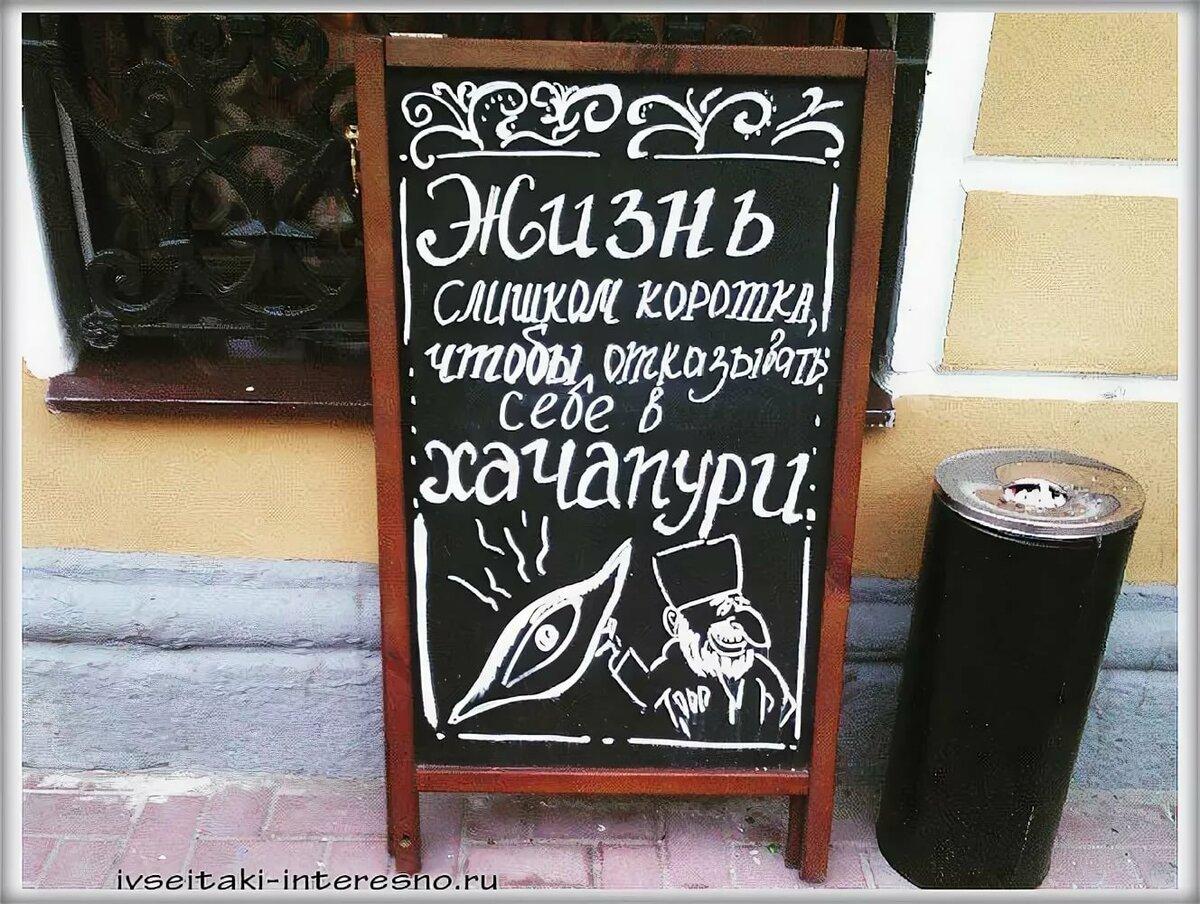 Картинка для объявления в кафе