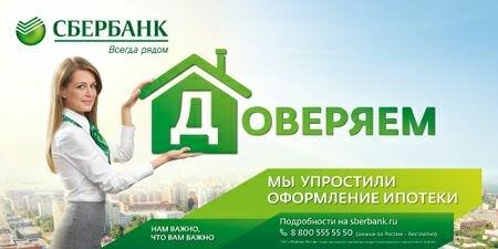 Россельхозбанк уфа кредит наличными онлайн
