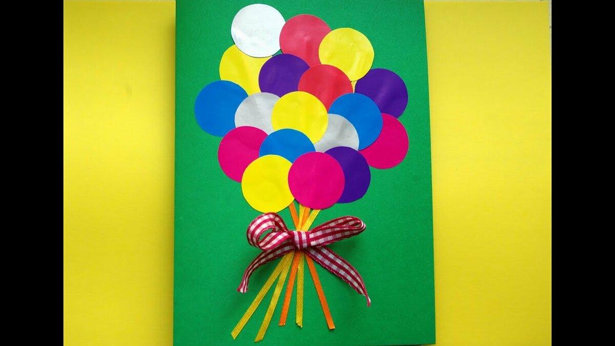 Радостью, открытка на день матери из цветной бумаги