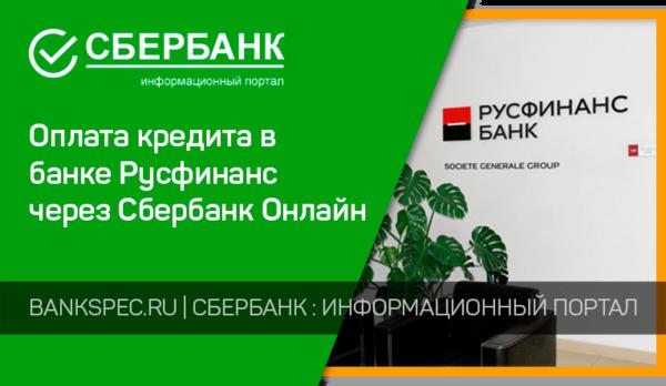Взять кредит банк москва минск выгодно взять кредит на покупку дома