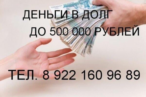 Расчет платежа по кредиту проценты калькулятор