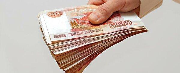 деньги в займ быстро в долг деньги