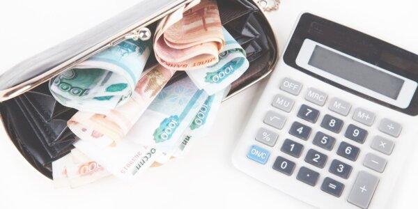 кредиты в брянске под залог автомобиля