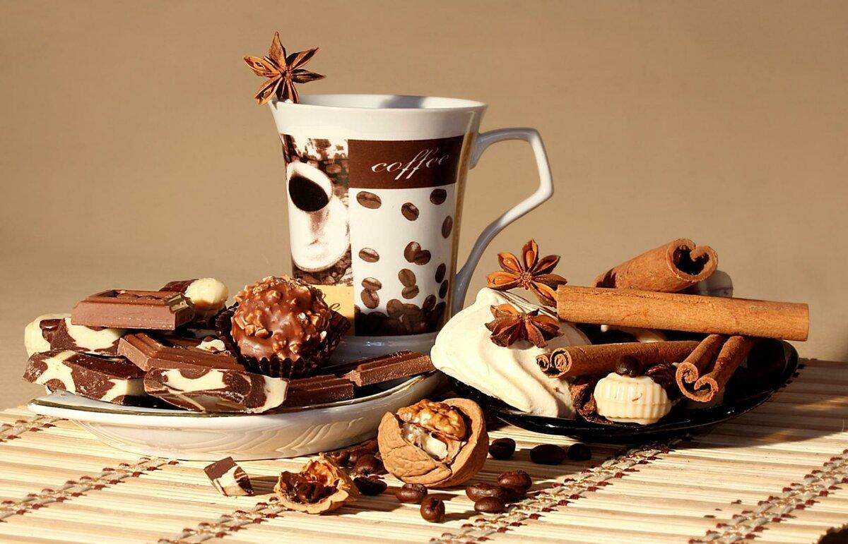 С добрым утром чай кофе картинки