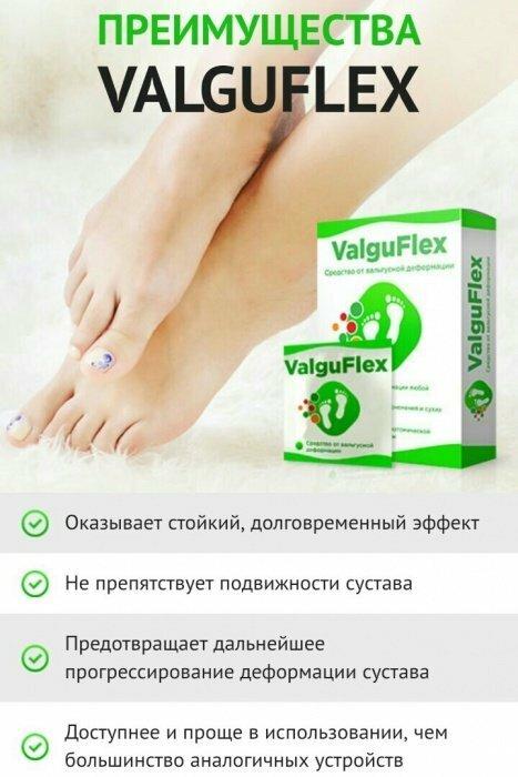 ValguFlex - от вальгусной деформации в Тернополе
