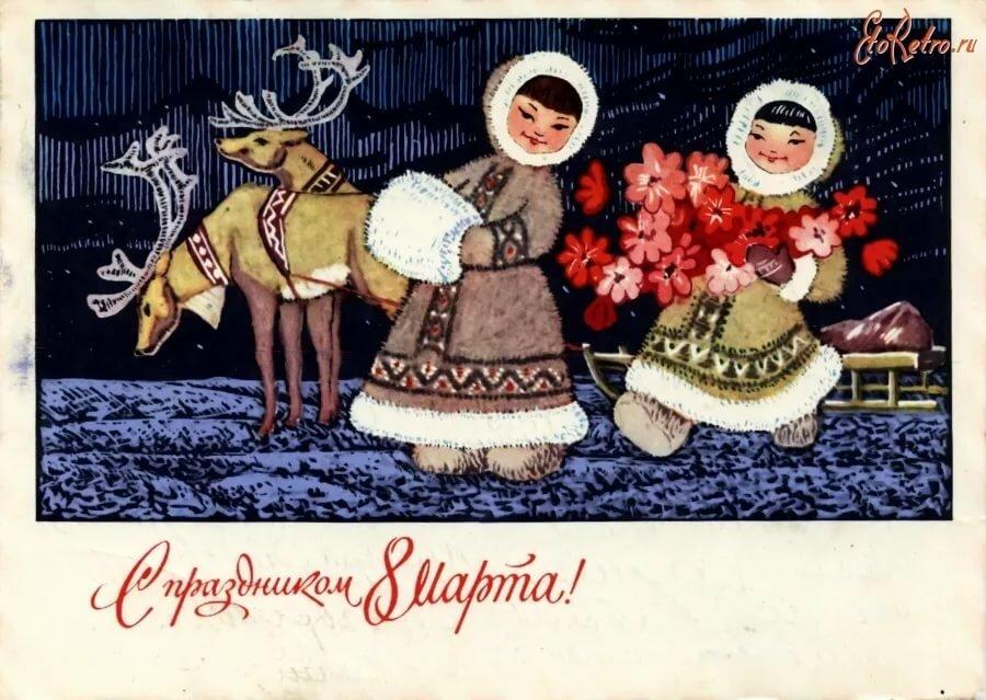 Картинки про, старая советская открытка с 8 марта