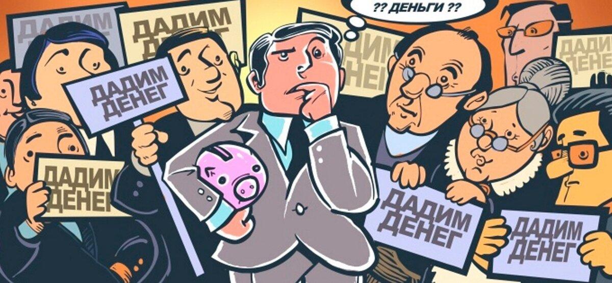 взять займ онлайн срочно на карту без отказа 10000 vzyat-zaym.su