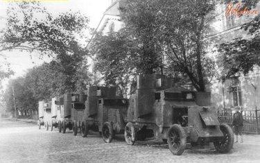 броневик фото 1917г