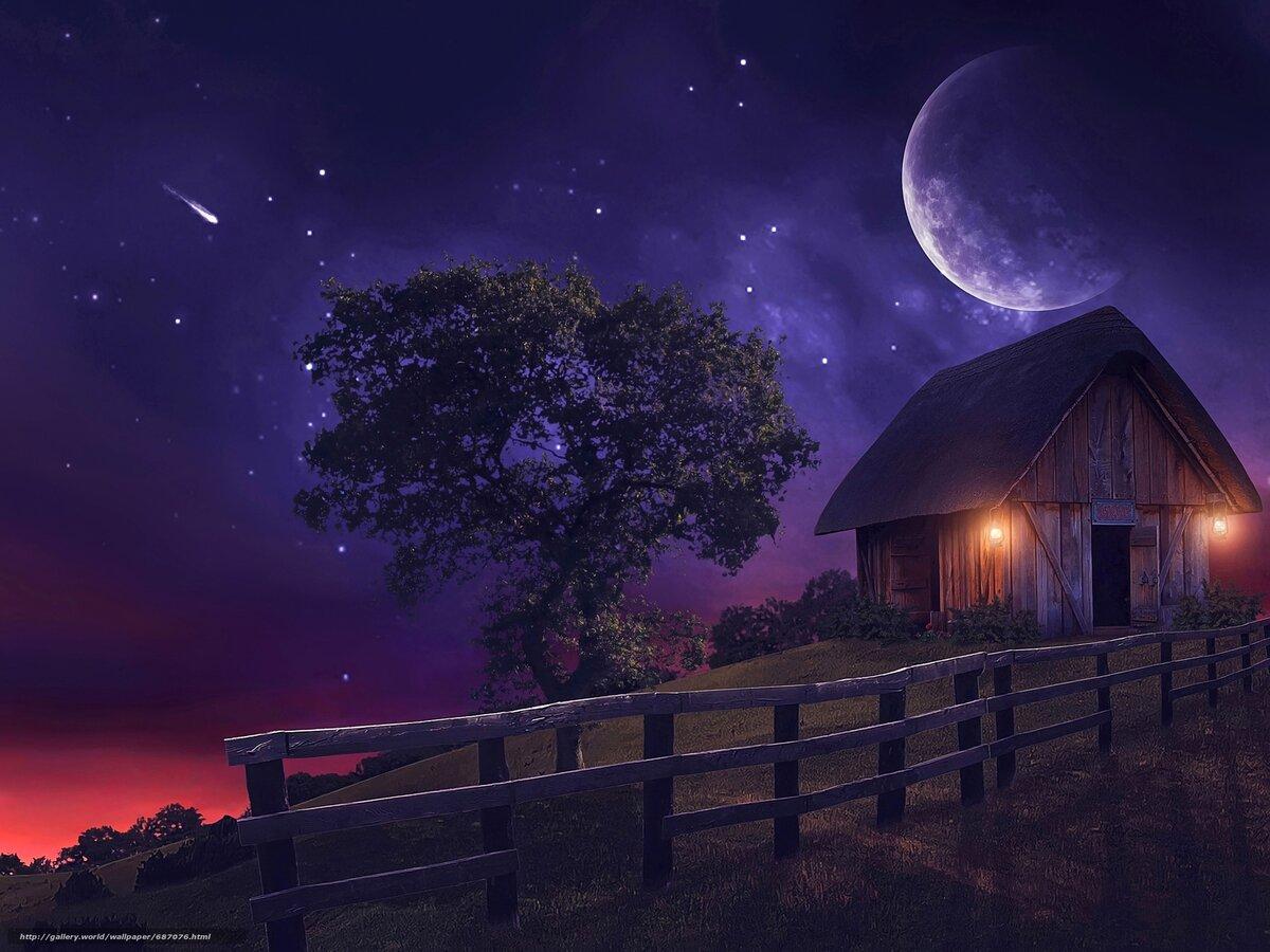 Домики ночью картинки