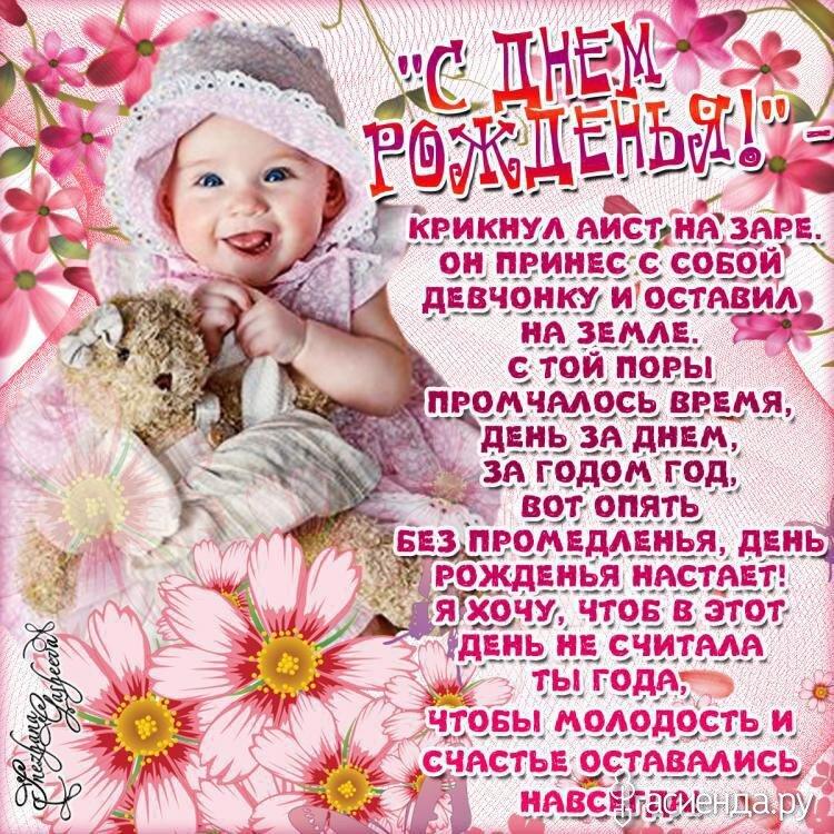 Открытки для племяницы, открытки для
