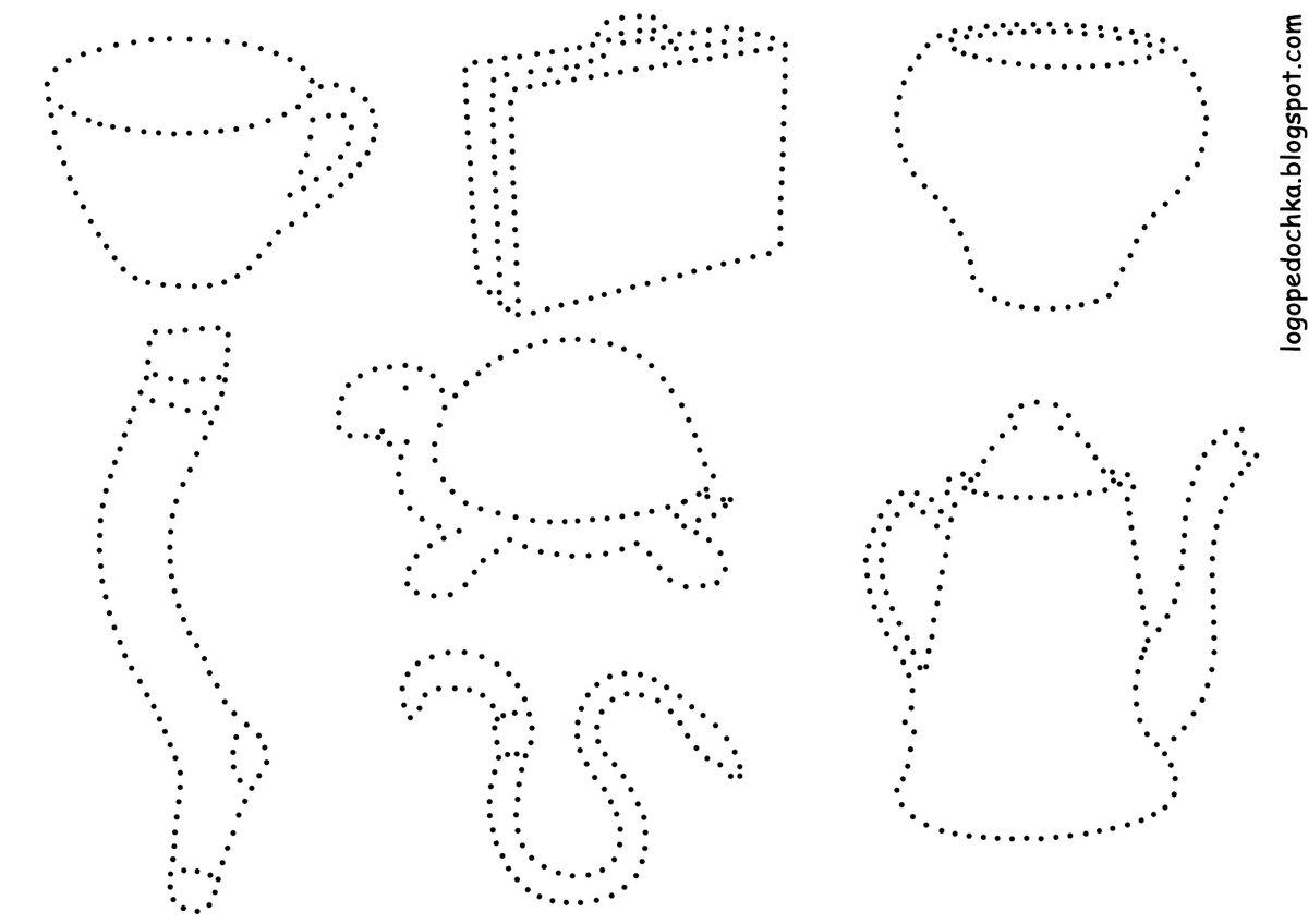 картинки обведи по пунктиру группа
