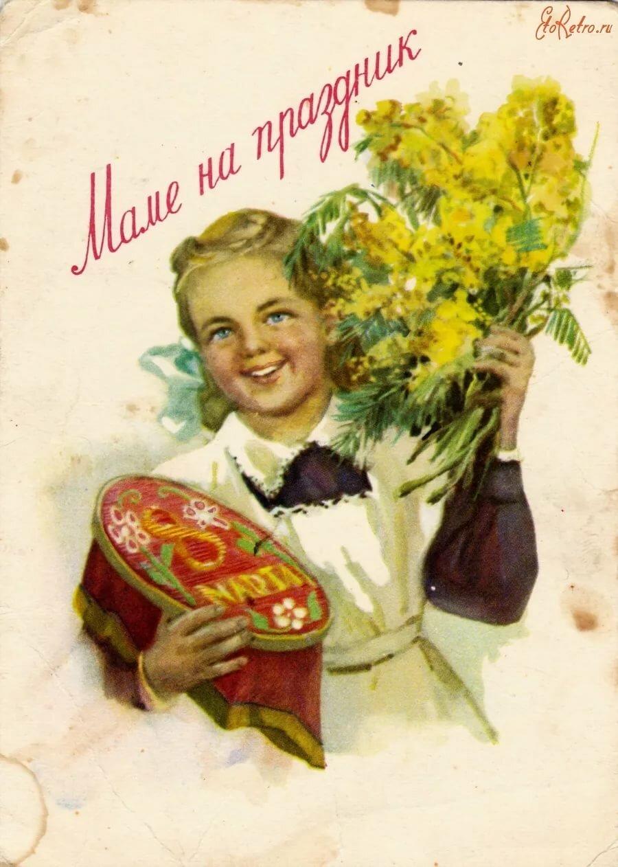 Старинные редкие открытки с 8 марта, смешные анекдотами