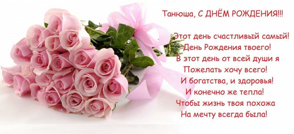 Картинки ноутбук, открытки с днем рождения женщине с именами татьяна