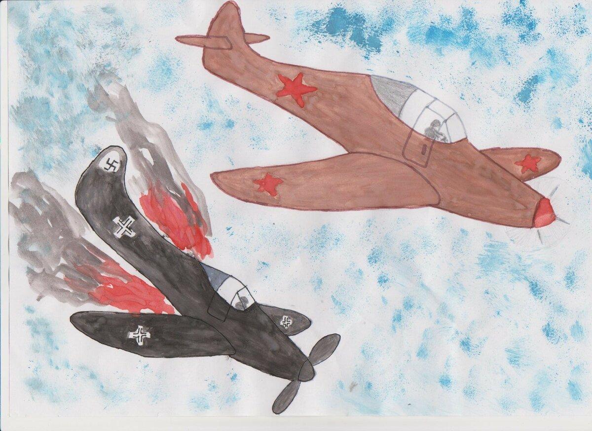 рисунок к победе самолет обороте
