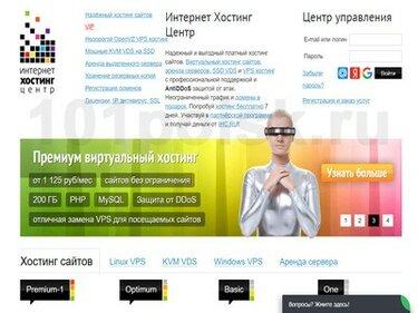 Рейтинг хостингов яндекс бесплатный хостинг с php россия