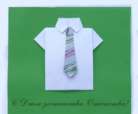 Рубашка открытка для детей