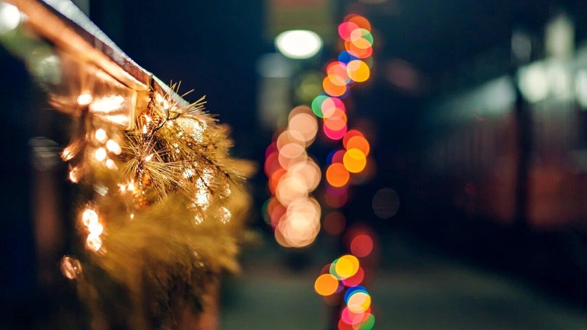 Новогодние картинки с гирляндами, любимой девушке