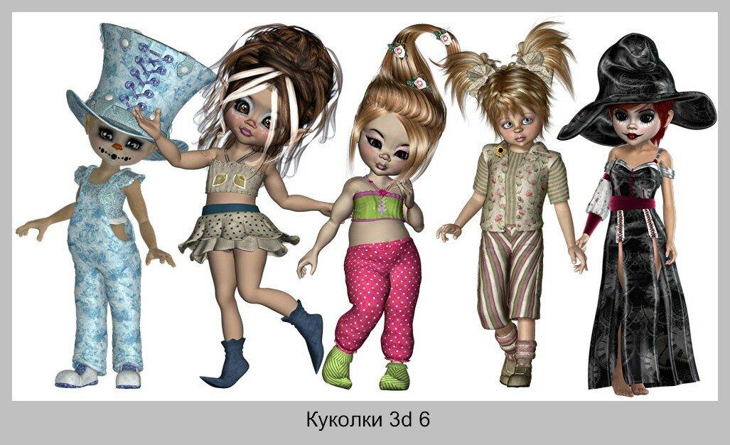 Клипарт Png Куколки 3d