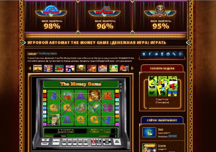 Онлайн казино рулетка стратегия