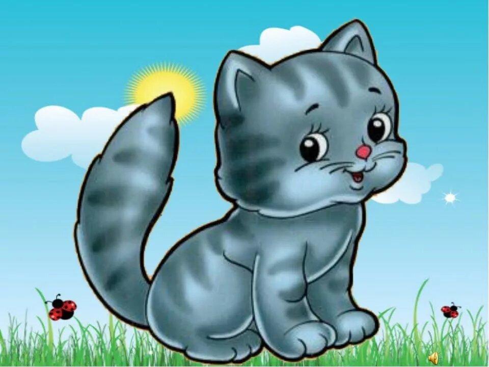 Картинки котов для детей 6-7 лет, больной