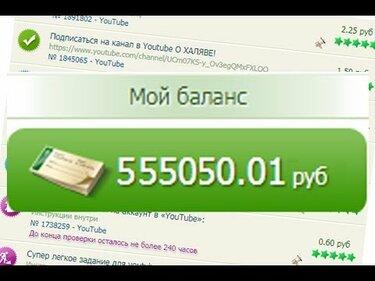 Как в интернете заработать хотя бы 1000 рублей в день лучшие стратегии ставок на спорт видео