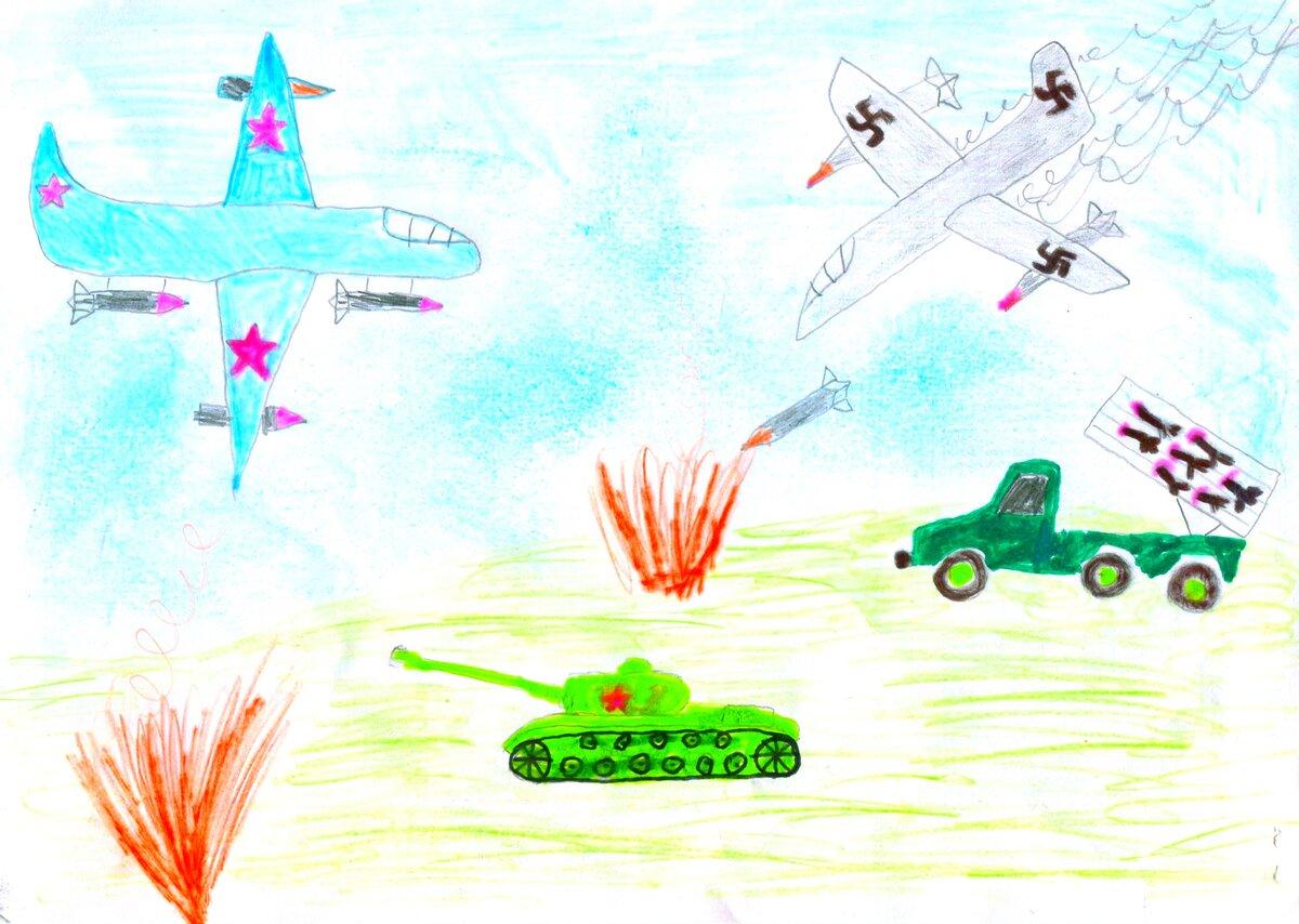 Нарисовать картинку о войне для детей, открытку