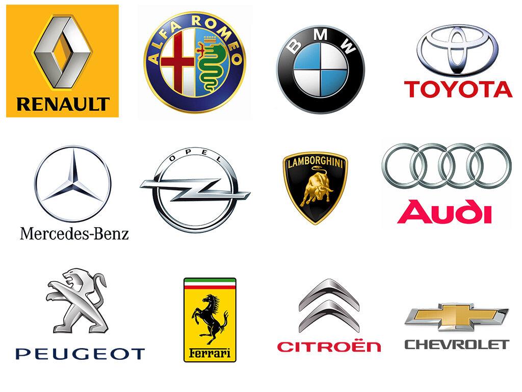 Логотипы автомобильных компаний картинки