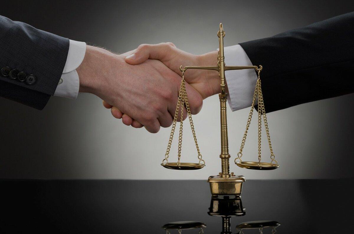 Международно-правовое представительство и защита бизнеса