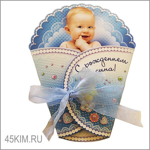 Картинки замена, открытка рождение малыша мальчика