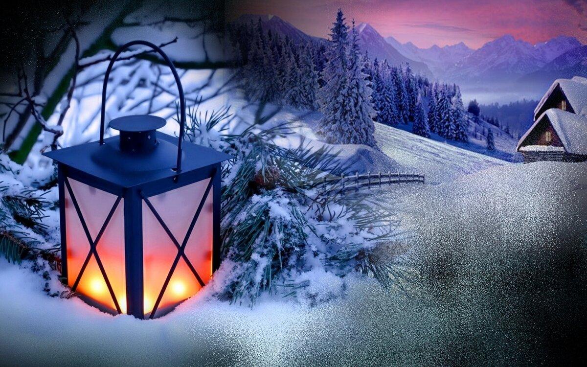 владелец фонарь снег картинки давних времен