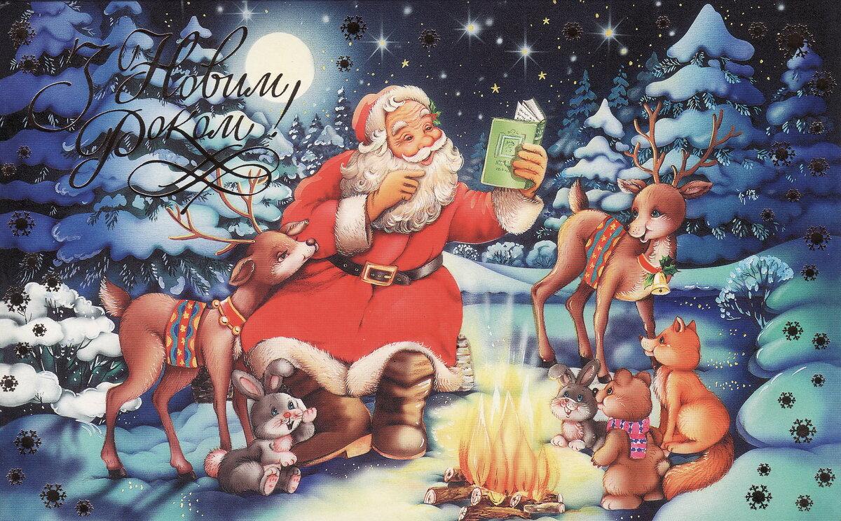 Современные новогодни открытки