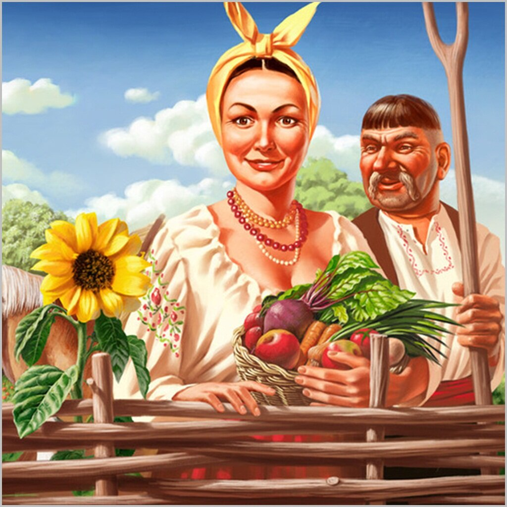 Открытки куму и куме, армен