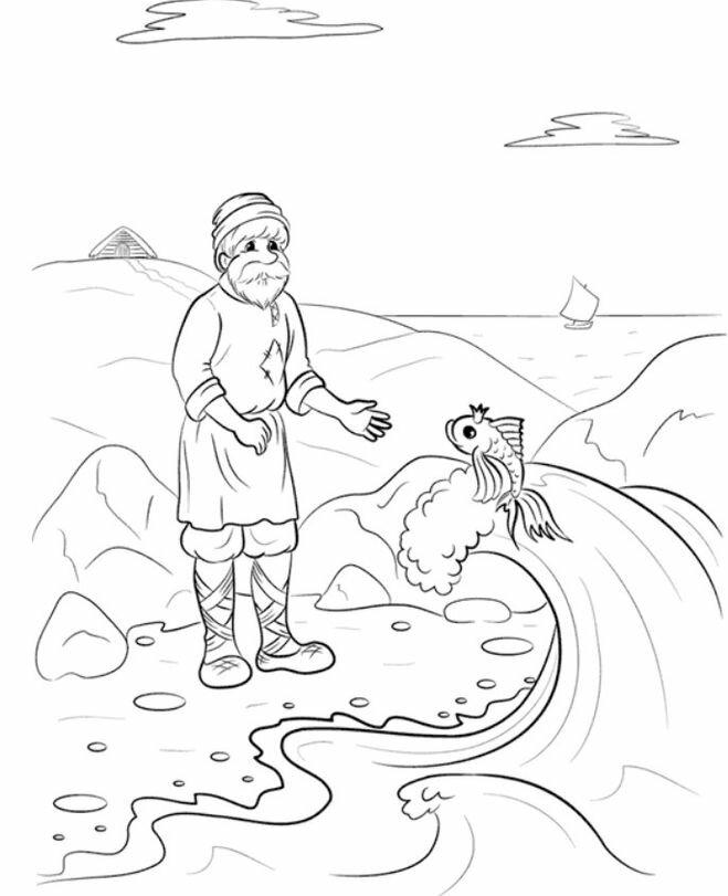 способ решить раскраска поэтапно сказка и золотая рыбка боготворил
